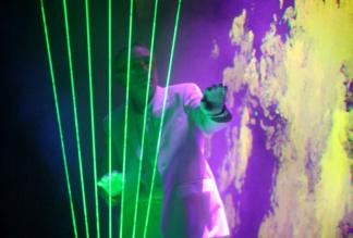 Die Laserharfe